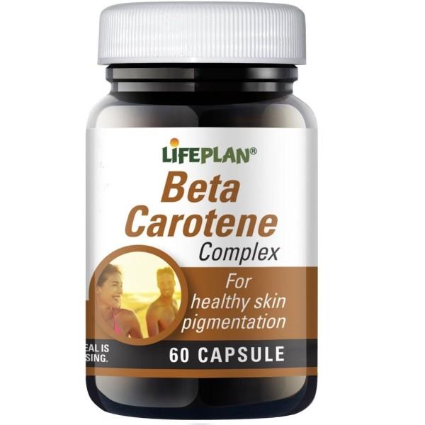MULTI - CAROTENOS - Beta Carotene - 60 cáps